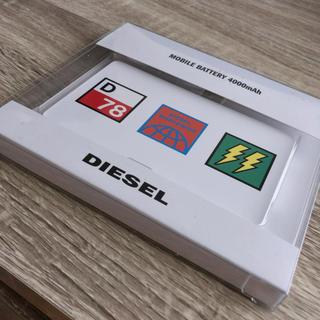 ディーゼル(DIESEL)のdiesel モバイルバッテリー4000mAh(バッテリー/充電器)