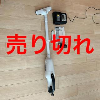 マキタ(Makita)のマキタ  掃除機 (掃除機)
