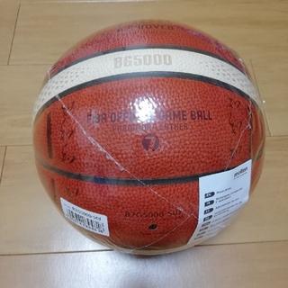 モルテン(molten)のテツ様専用(バスケットボール)