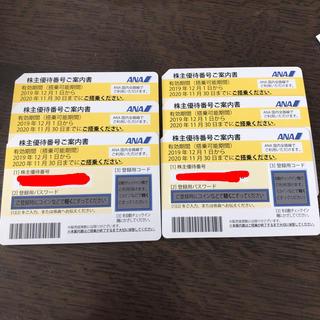 ANA(全日本空輸) - ANA 株主優待券 6枚