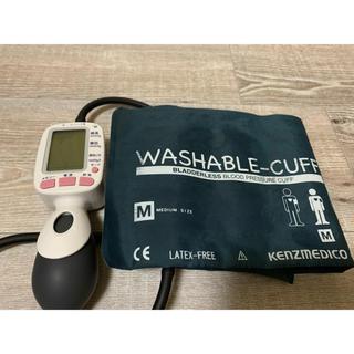 血圧計(その他)