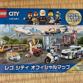 レゴ(Lego)のレゴシティ オフィシャルマップ(紙製)(その他)