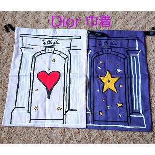 クリスチャンディオール(Christian Dior)の《新品・未使用》Dior巾着2枚セット(その他)
