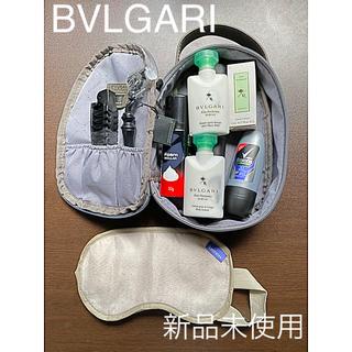 ブルガリ(BVLGARI)の【新品 未使用 非売品】ブルガリ ♡ BVLGARI アメニティ エミレーツ航空(旅行用品)