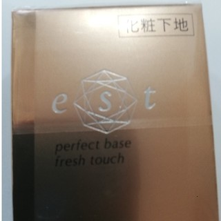 エスト(est)の値下げ【新品】エスト パーフェクトベースフレッシュタッチs SPF15 PA++(化粧下地)
