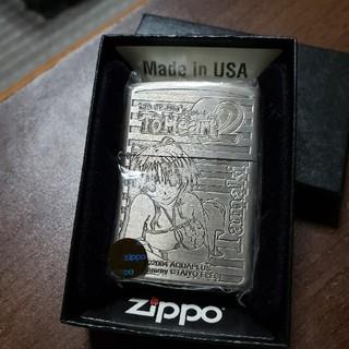 ジッポー(ZIPPO)のto heart2 zippo(アニメ/ゲーム)