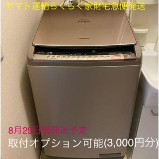 日立 - HITACHI 日立 洗濯機 ビートウォッシュ 2016 BW-D10WV-N
