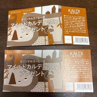 カルディ(KALDI)のカルディ スペシャルチケット 2枚(フード/ドリンク券)