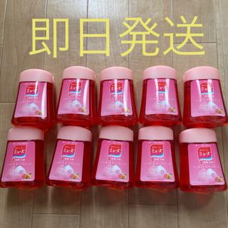 Mew's - 【即日発送】ミューズ ノータッチ 泡ハンドソープ 詰替えボトル 10本セット