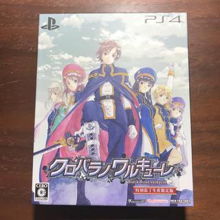 プレイステーション4(PlayStation4)のクロバラノワルキューレ(特別装丁生産限定版) PS4(家庭用ゲームソフト)