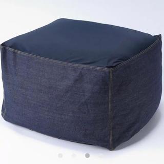 ムジルシリョウヒン(MUJI (無印良品))の無印良品 ソファーカバー ネイビー 新品・未開封(ソファカバー)