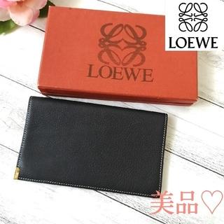 ロエベ(LOEWE)の大人気♡ 美品♡ ロエベ LOEWE パスポートケース グレー 57(その他)