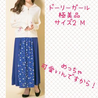 ドーリーガールバイアナスイ(DOLLY GIRL BY ANNA SUI)の【極美品】ドーリーガール フラワーヴィンテージスムーススカート サイズ2 M 青(ロングスカート)