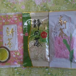 静岡県産 深蒸し茶 飲み比べ100g3袋(茶)