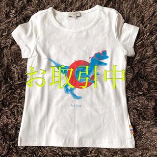 ポールスミス(Paul Smith)の【新品】ポールスミス ジュニア キッズ Tシャツ 3歳 90 95(Tシャツ/カットソー)