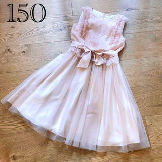 トッカ(TOCCA)の新品 トッカ ワンピース 140-150 ドレス 発表会(ドレス/フォーマル)