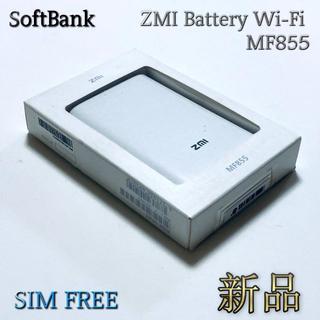 ソフトバンク(Softbank)のSIMフリー MF855 モバイル wifiルーター【SoftBank】L02(バッテリー/充電器)