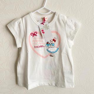 ニットプランナー(KP)のKP ニットプランナー Tシャツ 80 ベビー服(Tシャツ)