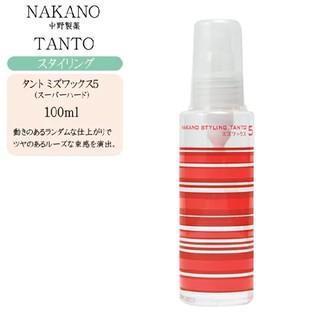 ナカノ(NAKANO)のナカノスタイリングタントミズワックス 5 【新品】(ヘアワックス/ヘアクリーム)
