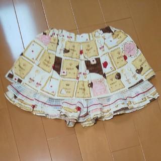 シャーリーテンプル(Shirley Temple)のシャーリーテンプル 130 チョコビスケット オフ(パンツ/スパッツ)