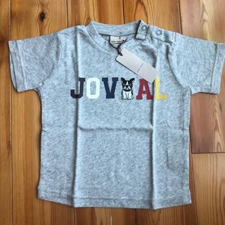 petit main - 新品タグ付き petit main フレンチブルドッグ刺繍半袖Tシャツ 90