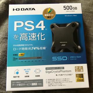 アイオーデータ(IODATA)のI -O DATA PS4 高速化 SSD500G(PC周辺機器)