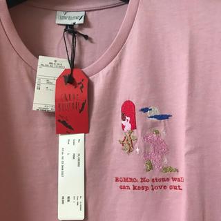 オープニングセレモニー(OPENING CEREMONY)のCarne Bollente カルネボレンテ OPENING CEREMONY(Tシャツ/カットソー(半袖/袖なし))