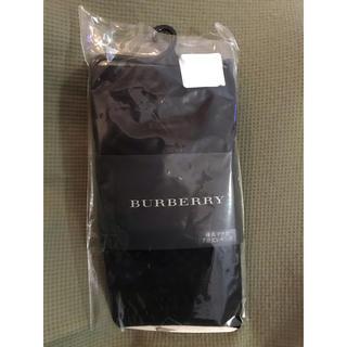 バーバリー(BURBERRY)の新品 バーバリー レギンス 7分丈(レギンス/スパッツ)