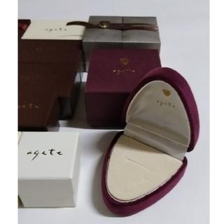 アガット(agete)のアガット agete 空箱 ケース(その他)