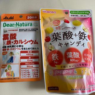 ワコウドウ(和光堂)のディアナチュラ 葉酸×鉄サプリ 葉酸キャンディ(その他)