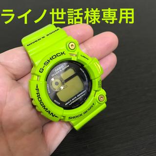 ジーショック(G-SHOCK)のフロッグマン GW-200F-3JR  ライムグリーン イルカ・クジラモデル(腕時計(デジタル))