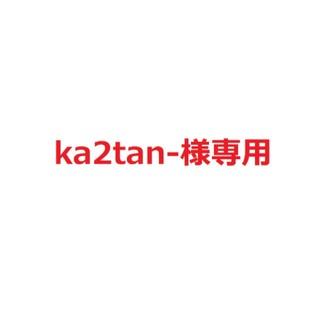 ウィー(Wii)のka2tan-様専用商品(家庭用ゲームソフト)