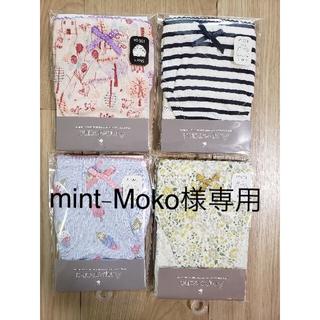 パンツ 100 4枚セット(mint-moko 様専用)(下着)