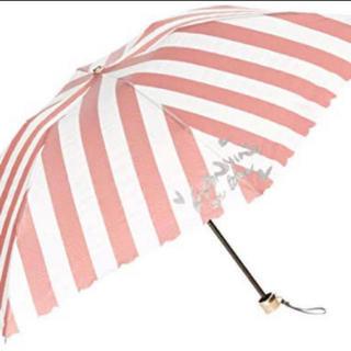 ランバンオンブルー(LANVIN en Bleu)のランバンオンブルー ストライプ 折り畳み傘(傘)