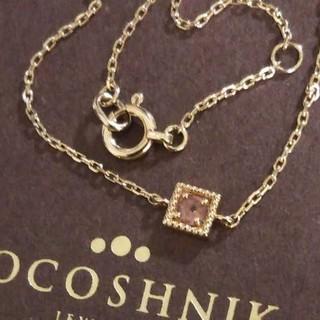 ココシュニック(COCOSHNIK)のココシュニック K10 ブレスレット ピンクトルマリン チェーン 美品(ブレスレット/バングル)