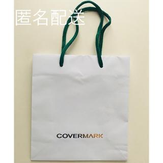 カバーマーク(COVERMARK)のcovermark カバーマーク  ショップ袋 ショッパー (ショップ袋)