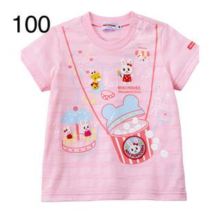 mikihouse - ミキハウス うさこ テーマパーク半袖Tシャツ 100