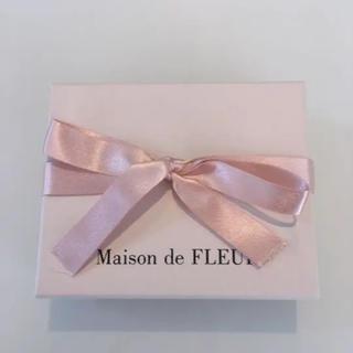 メゾンドフルール(Maison de FLEUR)のメゾンドフルール イヤリング(イヤリング)