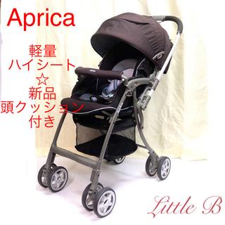 アップリカ(Aprica)のアップリカ*ベビザ新品ヘッドサポーター付*4キャス軽量ハイシートA型ベビーカー(ベビーカー/バギー)