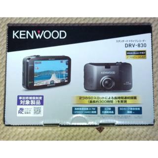 ケンウッド(KENWOOD)の新品未使用KENWOOD DRV-830(ビデオカメラ)