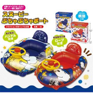 新品【スヌーピー/子供用浮輪/チャイルドボート/ハンドル付き】(その他)