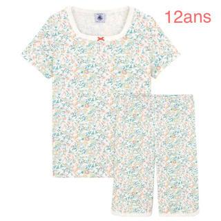 PETIT BATEAU - プチバトー 新品タグ付きパジャマ 12ans/152cm