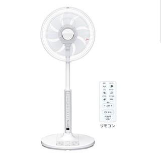 日立 - リモコン付きタイプ扇風機  HEF-AL300B 新品