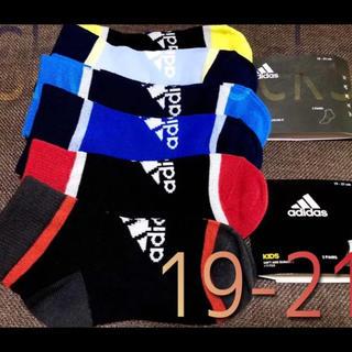 アディダス(adidas)のアディダス ソックス 靴下 アディダス キッズ 男の子 6足 19 20 21(靴下/タイツ)