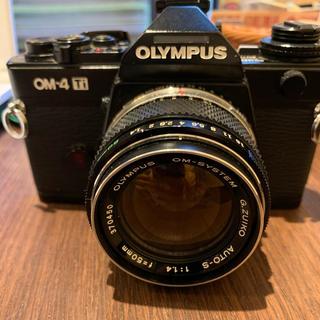 オリンパス(OLYMPUS)のOlympus OM 4 Ti 50mm f1.4(フィルムカメラ)