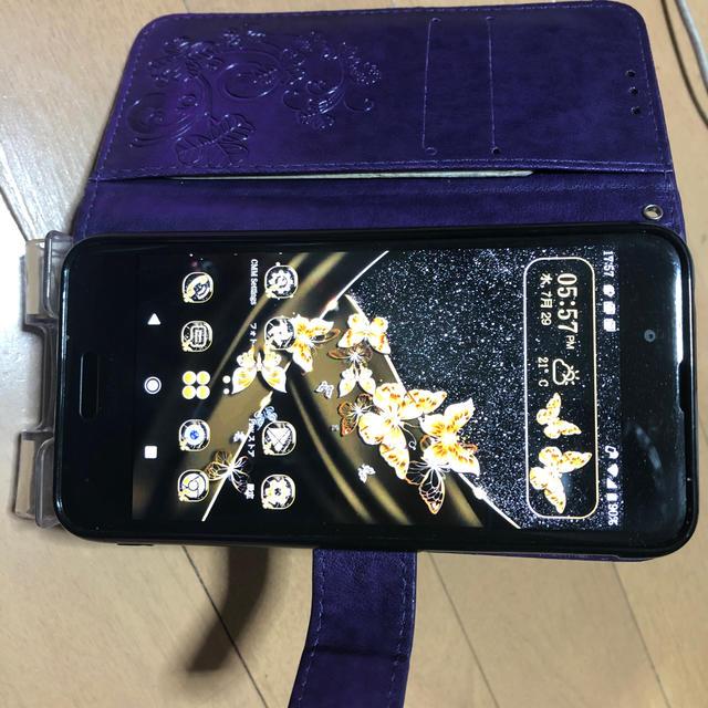 AQUOS(アクオス)の⭐️最終値下げ⭐️美品 AQUOS sense SH-01k simフリー スマホ/家電/カメラのスマートフォン/携帯電話(スマートフォン本体)の商品写真