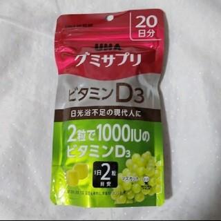 UHA味覚糖 ビタミンB3グミサプリ
