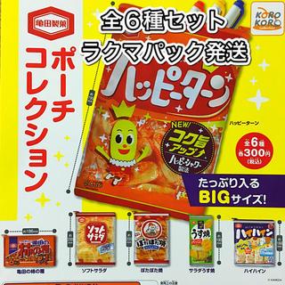 カメダセイカ(亀田製菓)の亀田製菓 ポーチコレクション 全6種 ガチャ(ポーチ)