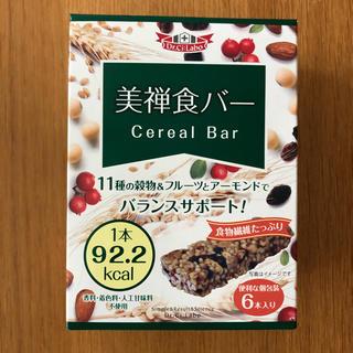 ドクターシーラボ(Dr.Ci Labo)の美禅食バー1箱ドクターシーラボシリアルバー6本入り1箱新品♪(ダイエット食品)