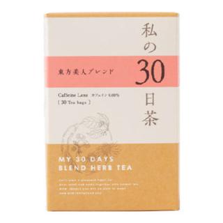 セイカツノキ(生活の木)の東方美人ブレンド 私の30日茶 お試し7TB(茶)